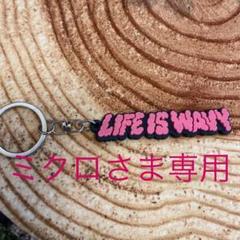 "Thumbnail of ""JP THE WAVY ストラップキーホルダー"""