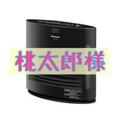 """Thumbnail of """"加湿機能付きファンヒーター Panasonic 黒 DS-FKX1205"""""""