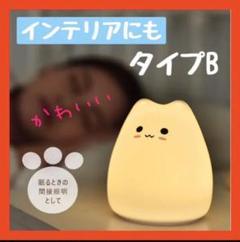 """Thumbnail of """"ランプ シリコンランプ キャット ネコ型 キャットシリコンライト 手のりサイズ"""""""