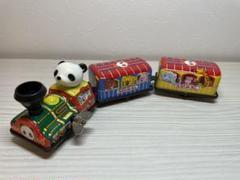 "Thumbnail of ""ブリキのおもちゃ復刻版(日本製)★パンダトレイン"""