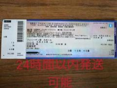 "Thumbnail of ""玉置浩二 PREMIUM SYMPHONIC CONCERT"""