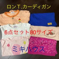 "Thumbnail of ""80サイズ ロンT 女の子"""