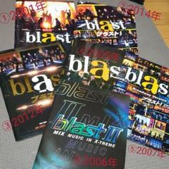 "Thumbnail of ""Blast! ブラスト! 公演パンフレット"""