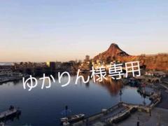 "Thumbnail of ""【オーダー専用】 スワロフスキー なし レジン イニシャル キーホルダー"""