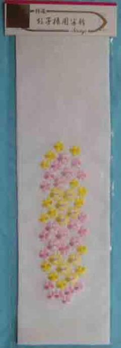 "Thumbnail of ""七五三用品 子供用半衿 桜 ピンク、黄色"""