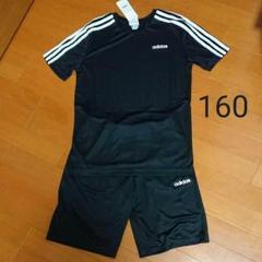 """Thumbnail of """"アディダスセットアップ160 adidas160 サッカー フットサル"""""""