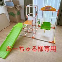 "Thumbnail of ""おりたたみロングスロープ キッズパーク"""
