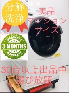 "Thumbnail of ""3ヶ月保証 安心分解洗浄人気マンションサイズドラム式洗濯乾燥機 NA-VH320"""