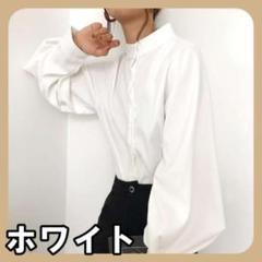 """Thumbnail of """"C【ホワイト】S スタンドカラー ボリューム スリーブシャツ mi0013"""""""