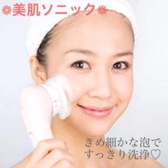 "Thumbnail of ""【未使用】電動 洗顔ブラシ❁美肌ソニック 音波振動"""