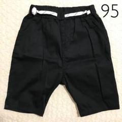 """Thumbnail of """"新品 ハーフパンツ 半ズボン ブラック 黒 95"""""""