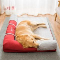"Thumbnail of ""ペットソファー 犬ベッド 大型犬 ペットベッド ペットマット 夏用 通年利用"""