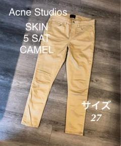 "Thumbnail of ""Acne Studios SKIN 5 SAT CAMEL/サイズ27/32"""