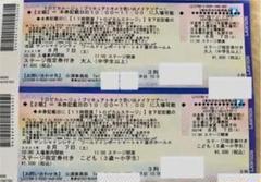 """Thumbnail of """"トロピカル〜ジュ!プリキュア ときめく思い出メイクツアー!8/7 10:00入場"""""""