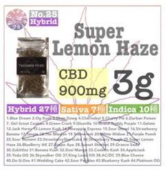 "Thumbnail of ""CBD ハーブ 3g 高濃度900mg Super Lemon Haze"""