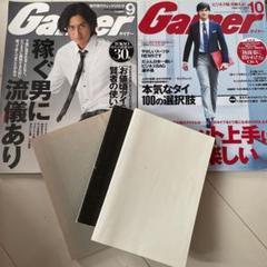 "Thumbnail of ""ゲイナー 雑誌 古本 中古"""