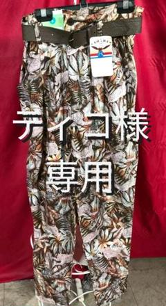 "Thumbnail of ""【2539】婦人プリントパンツ サイズL レトロ 1980年代日本製"""