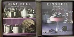 """Thumbnail of """"RINGBELL リンベル クェーサー マーキュリー カタログギフト"""""""