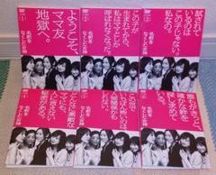 "Thumbnail of ""名前をなくした女神 DVD 全6巻セット"""