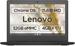 "Thumbnail of ""Google Chromebook Lenovo ノートパソコン IdeaPad"""