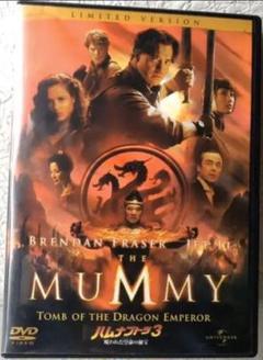 "Thumbnail of ""ハムナプトラ3 呪われた皇帝の秘宝 DVD"""