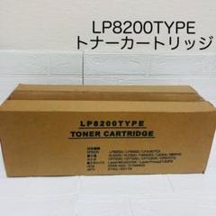 "Thumbnail of ""EPSON LP8200TYPE トナーカートリッジ 汎用品"""