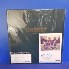 """Thumbnail of """"関ジャニ∞ [GR8EST] CD/DVD/冊子/写真"""""""