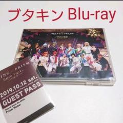 """Thumbnail of """"舞台 KING OF PRISM-Rose Party"""""""