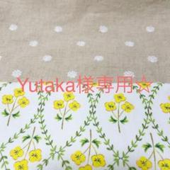 """Thumbnail of """"【Yutaka様専用】バードテントNo.19白刺繍 No.33ミモザ"""""""