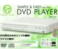 """Thumbnail of """"ヴァーテックス DVD-V303WH"""""""
