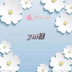 """Thumbnail of """"79番 アンクレット"""""""