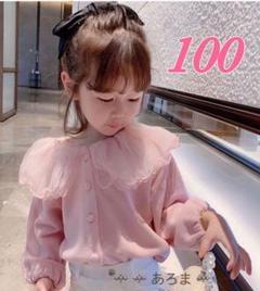 """Thumbnail of """"100 チュール 襟 カットソー ピンク 長袖 カーディガン 春 秋 冬"""""""