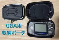 "Thumbnail of ""GBA用 収納ハードポーチ ゲームボーイアドバンス"""