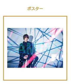 "Thumbnail of ""浦井健治20th Anniversary Concert ~Piece~ポスター"""