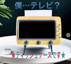 "Thumbnail of ""テレビ型 ティッシュケース&スマホスタンド ホルダー イエロー 大人"""