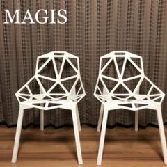 "Thumbnail of ""magis chair one"""