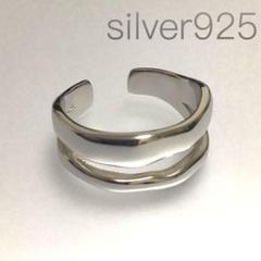 "Thumbnail of ""スターリングシルバー Silver925 オープンリング 銀 メンズ 指輪"""