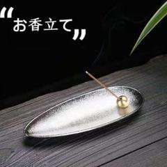 "Thumbnail of ""お線香立て/仏壇用皿/癒やし香炉 (シルバー)"""