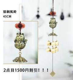 "Thumbnail of ""招き猫金属風鈴6つの銅製鈴と日本式意匠のペンダント"""