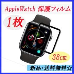 """Thumbnail of """"◇ アップルウォッチ AppleWatch 保護フィルム 38mm"""""""