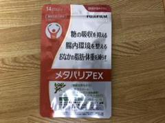 "Thumbnail of ""富士フイルム メタバリアEX112粒"""