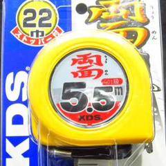 """Thumbnail of """"KDS 《両面ネオロック22》 5.5m 【ZS22-55】"""""""