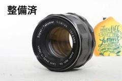 "Thumbnail of ""【整備済】PENTAX Super takumar 55mm1.8オールドレンズ"""