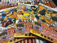 """Thumbnail of """"NARUTO全巻(1巻〜72巻)"""""""