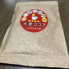 "Thumbnail of ""大麦ココア"""