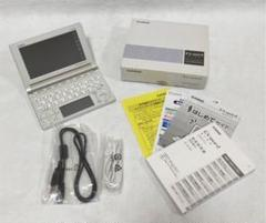 "Thumbnail of ""CASIO Ex-word 電子辞書 一般・総合モデル XD-B6500GD"""