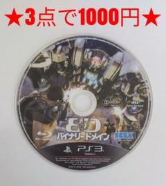 """Thumbnail of """"【PS3】バイナリードメイン"""""""