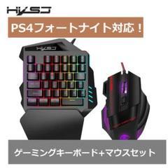 "Thumbnail of ""【送料無料】ゲーミング 片手キーボード + マウス LED付き USB◆"""