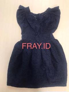 "Thumbnail of ""FRAY.ID"""