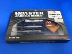 "Thumbnail of ""Monster ハードダーツ22g STEEL ゴーストⅡ GHOST2"""